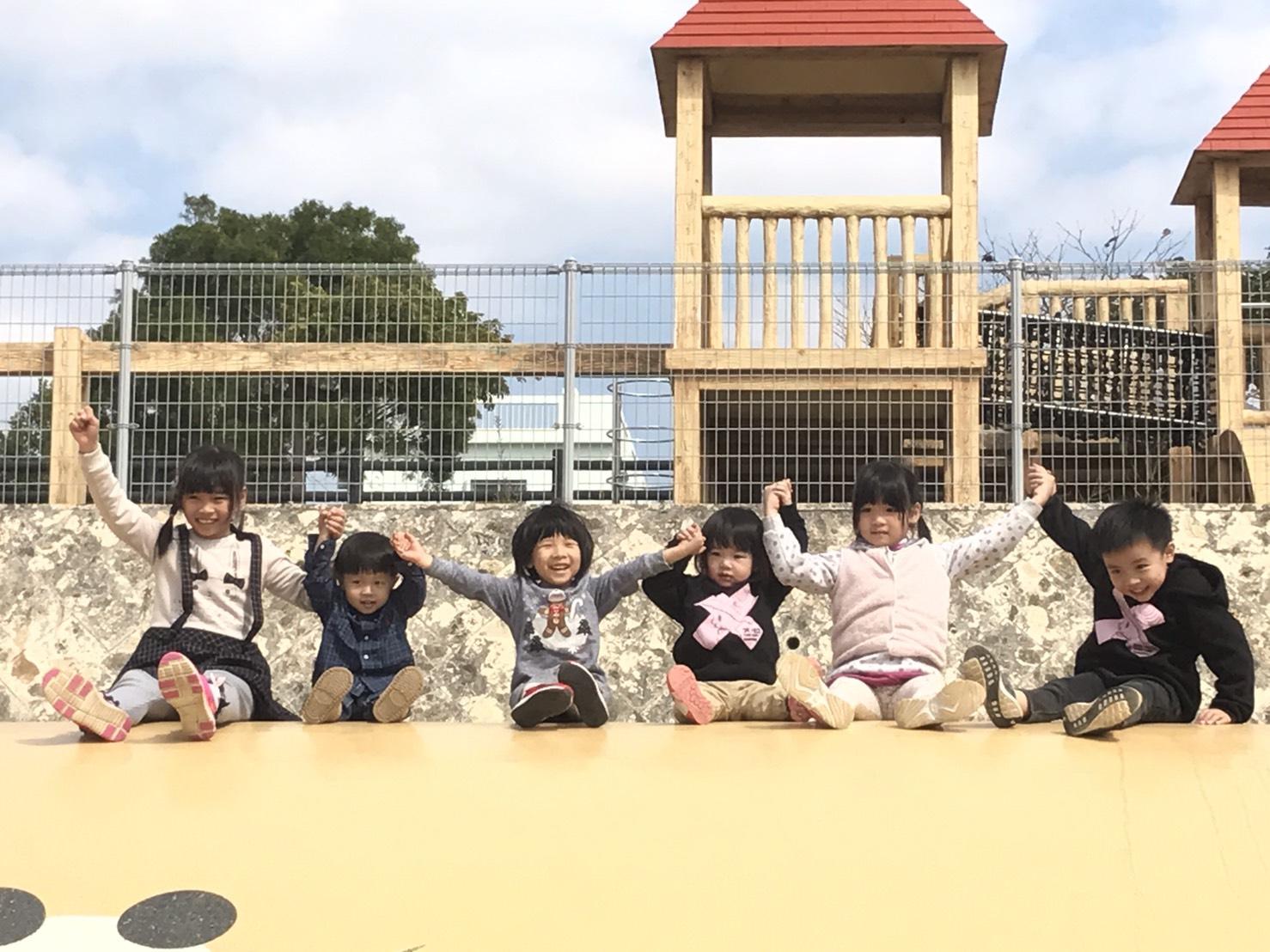 『2017沖繩』大人小孩都玩high的公園-宜野湾いこいの市民パーク