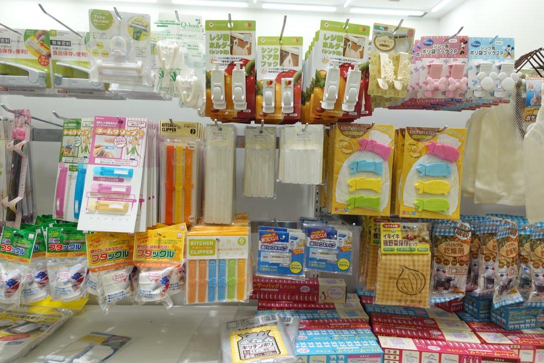 『2017沖繩』美國村,女孩兒們不可錯過的百元商店-Seria