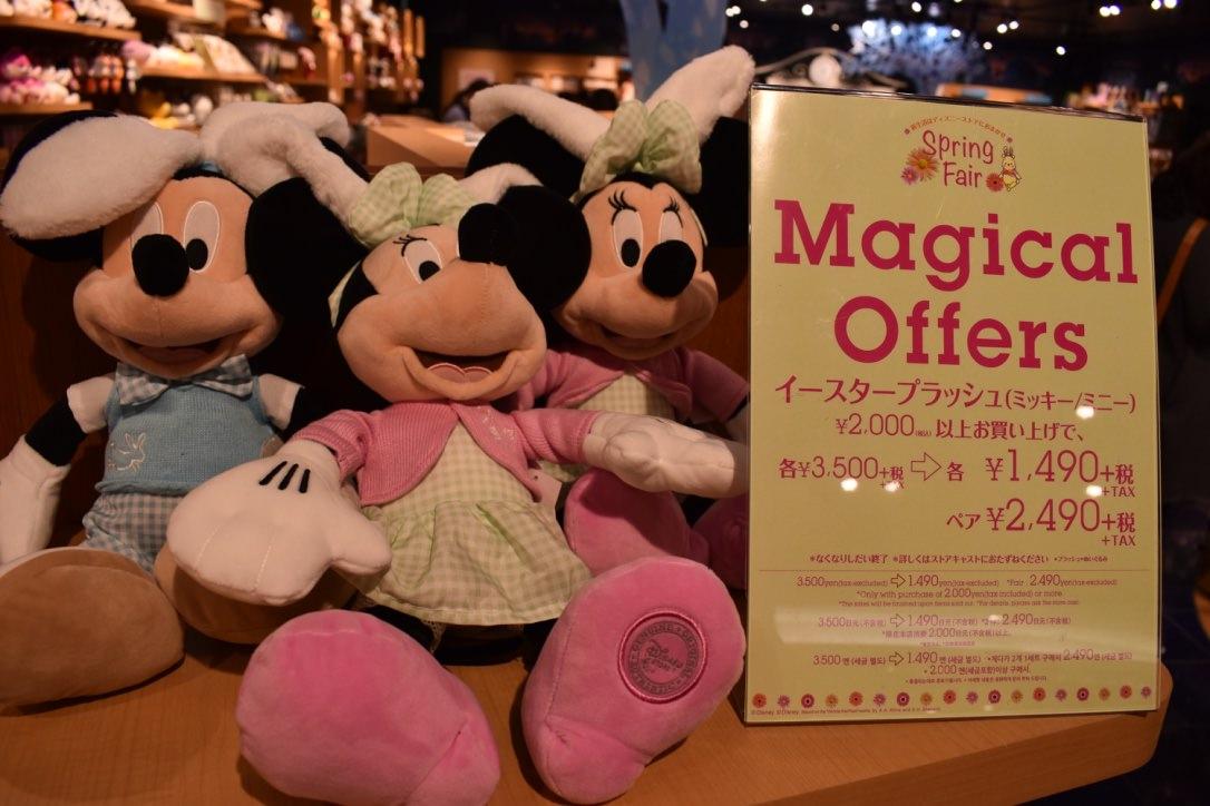 『北海道』小小迪士尼商店,好好逛,好好買(札幌車站)