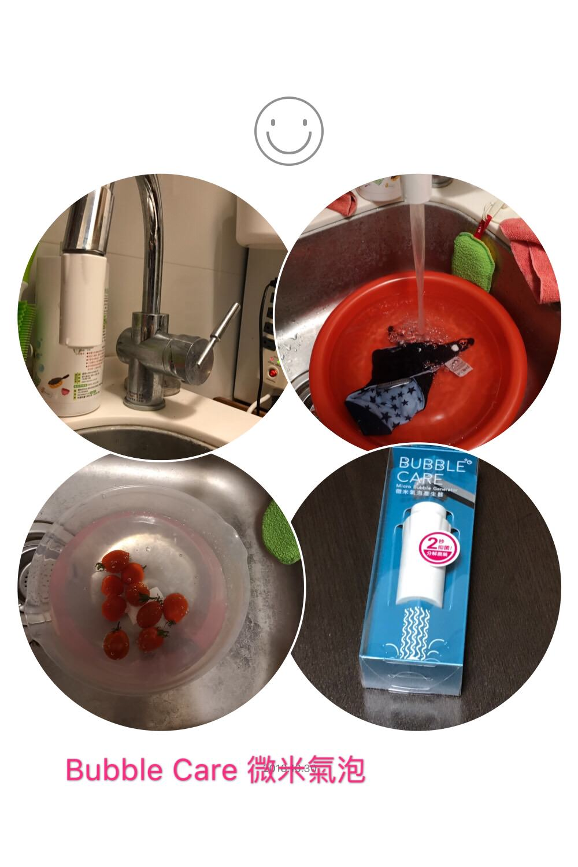 廚房必備,煮婦的好幫手,洗蔬果、洗碗、洗奶瓶,消滅細菌分解農藥的Bubble Care微米氣泡