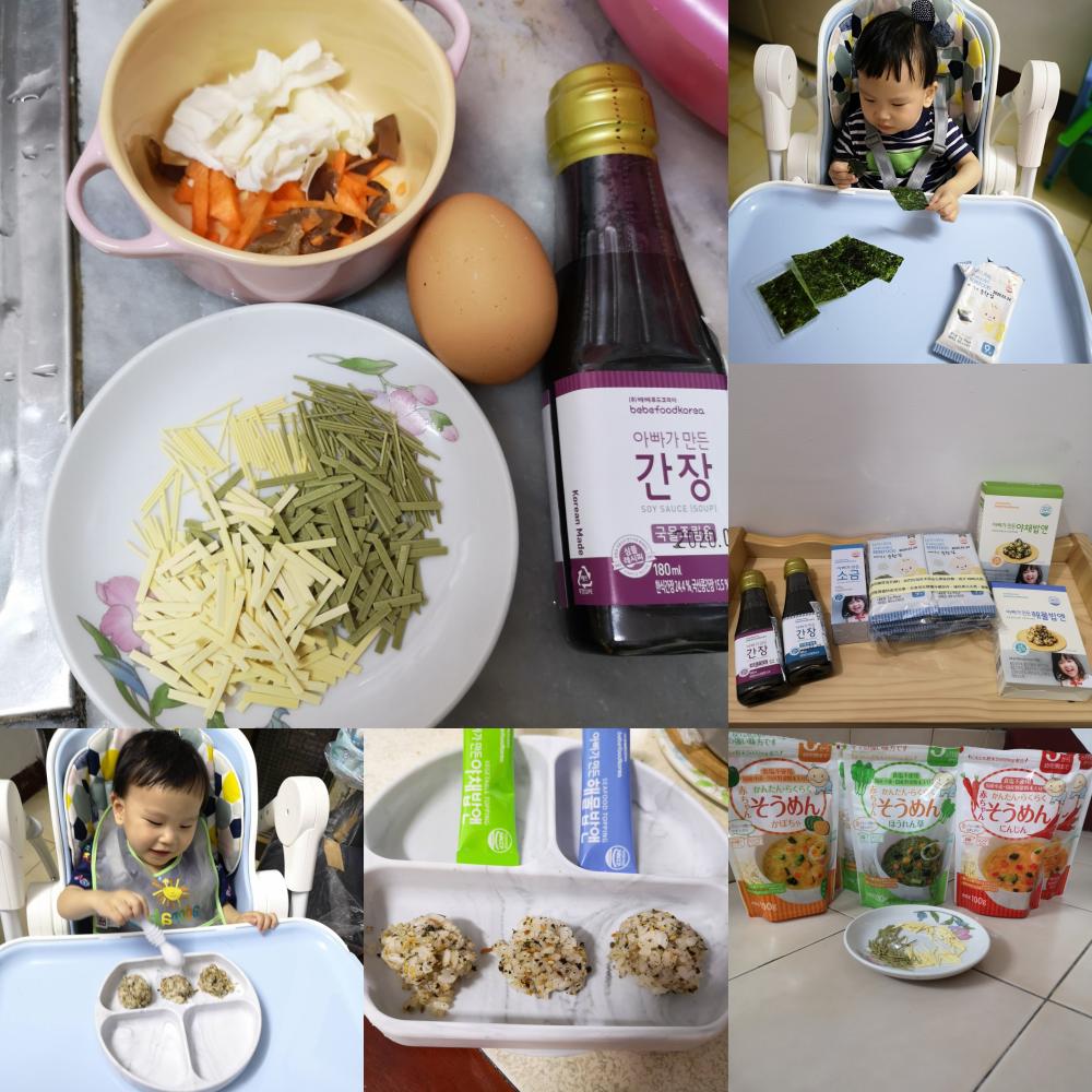 寶寶食物輕鬆做,新安琪兒寶寶日式麵&寶寶福德調味料系列