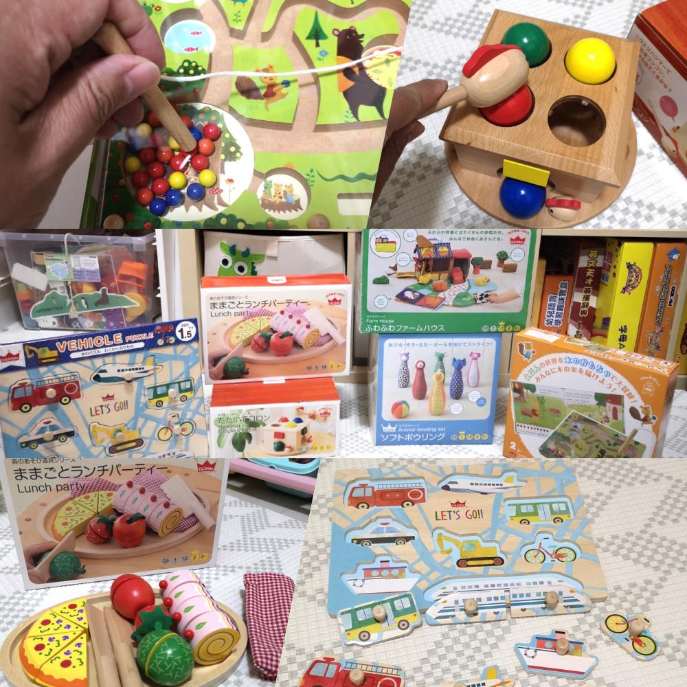 『親子育兒』日本Ed.Inter知育木玩&操作書系列