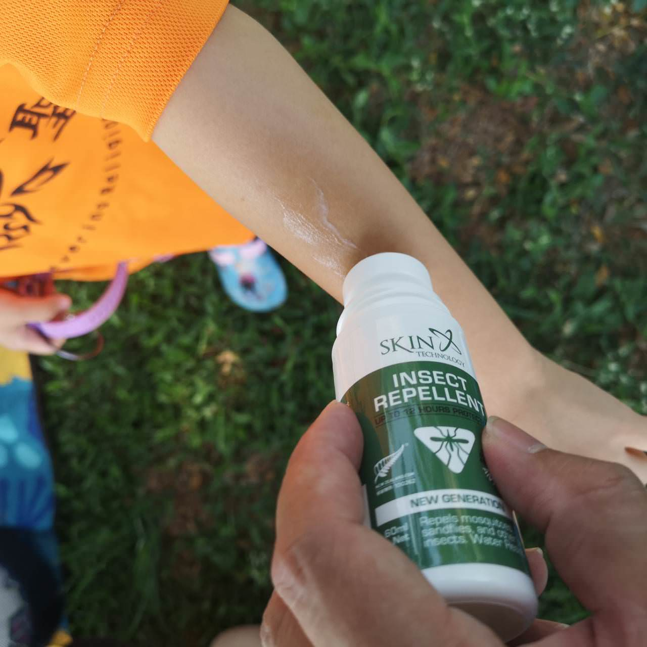 炎炎夏日必備,紐西蘭派卡瑞汀的防蚊系列