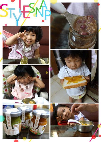 媽媽偷懶一下時的也可以選擇好安心的寶寶食品-昊寶食堂(文末禮)