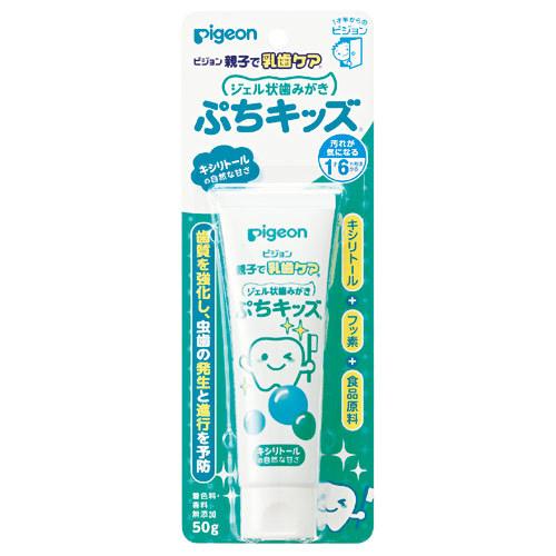 product_8555435_o_1