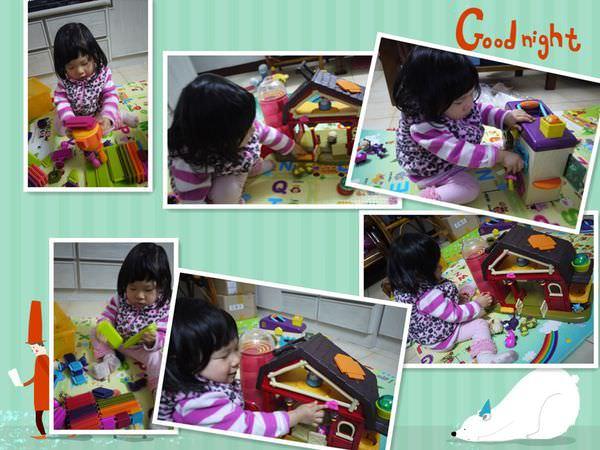 『開箱』B.Toys感統類玩具大集合-熱門商品