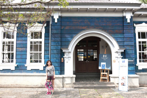 ♬『食記。宜蘭』BBM相聚在百年老屋-藍屋咖啡廳♬
