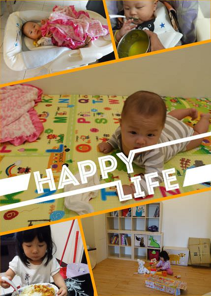 『媽的心情』雙寶全職媽的微小心情-時間怎麼不夠用了