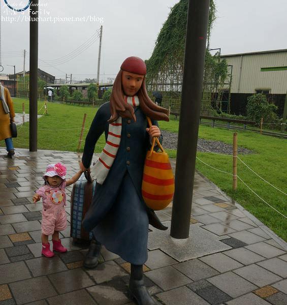 『宜蘭』下雨天也澆不熄必走的景點-幾米公園