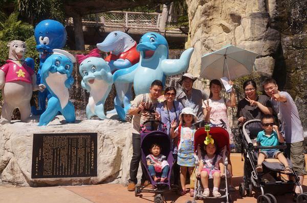 『花蓮』帶孩子們一樣可以玩得很歡樂的-花蓮遠雄海洋公園