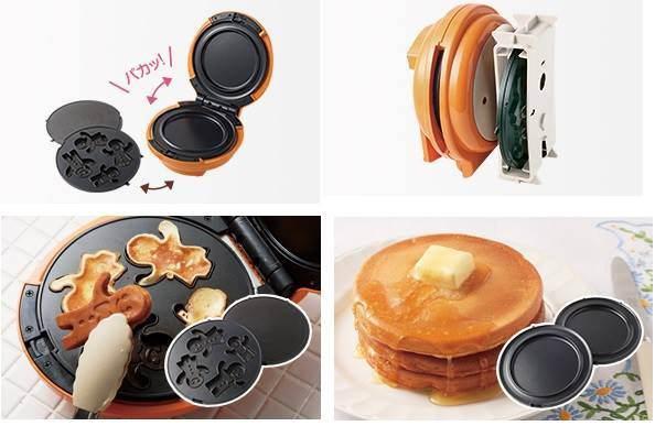 product_8239707_o_1