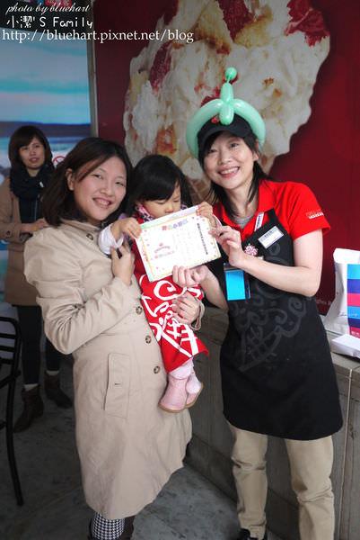 ♬『親子遊』孩子玩high天的初體系-酷聖石冰淇淋歡樂體驗教室♬