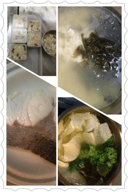 〃『副食品』昆布紅魽魚肉粥〃