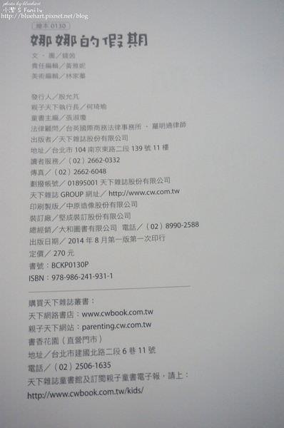 DSC03515