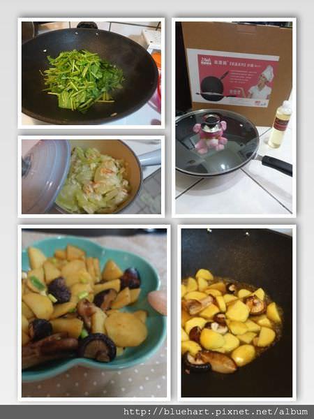 媽媽的炒菜必備利器●ZAWA鈦讚鍋瓷晶系列36cm炒鍋