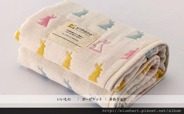 彩色小兔被子