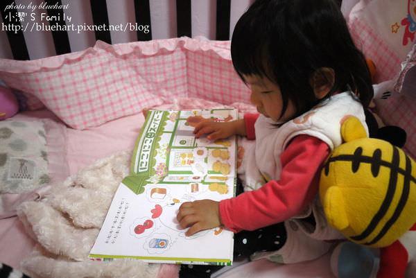 『育兒分享』培養孩子的閱讀樂趣