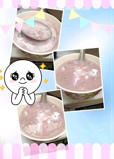 『點心』來碗冰冰涼涼的芋頭西米露-簡單便宜又好吃