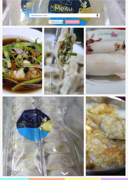 新鮮的野生海魚也能吃得很安心-媽媽魚野生海魚超市