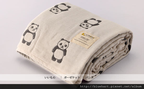 黑白熊貓被子
