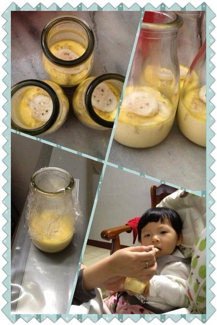 ☼『點心』香蕉母乳布丁☼