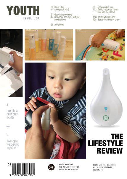 『第九團』用了3年,每次都要囤心安,媽媽包、家庭裡的必備-白因子安全環保的廣效性消毒抗菌液全系列