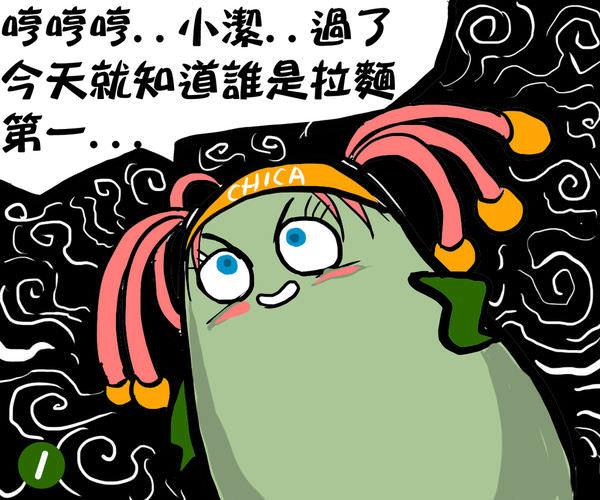 【奇卡小潔美食樂】讓人無限回味日本第一拉麵『麵屋武藏』