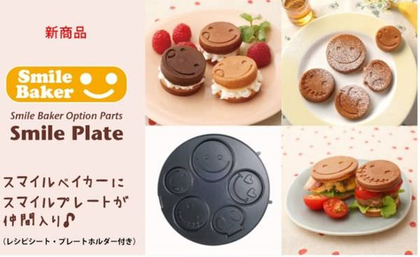 product_8239704_o_1