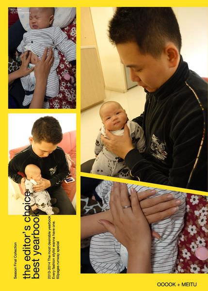 『育兒』嬰幼兒脹氣照護