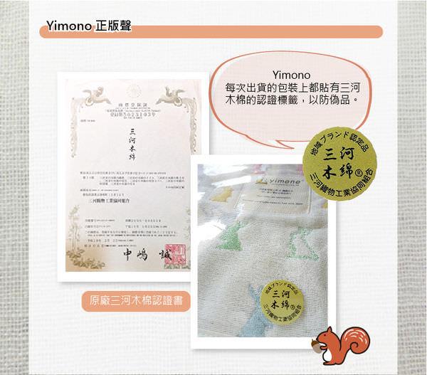 三河木棉標籤和認證