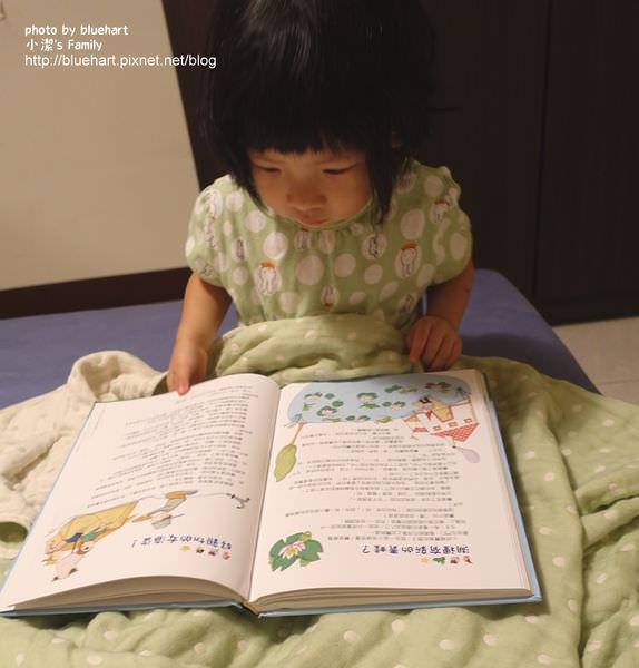 『好書』每天好可以好隨機也可以任意點菜的晚安故事摩天輪2-108個夢想故事